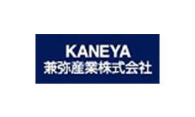Limex klant Kaneya Japan.